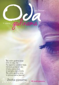 Naslovnica drugog izdanja